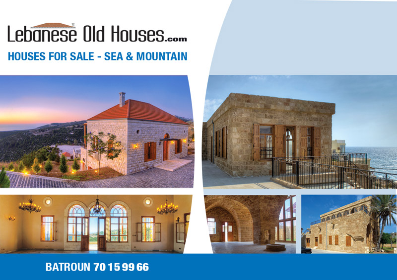 Lebanese Old Houses: Old Houses For Sale In Batroun ?